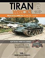 破棄されたティラン戦車4/5/6 パート1 TIRAN WRECKS Tiran 4/5/6 Wrecks In The IDF-Part 1