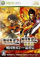 戦国無双2 with 猛将伝 - Xbox360