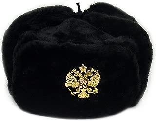 Russian Army KGB Military Fur Hat Ushanka *BLACK/M* w/Imperial Eagle Crest Badge