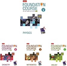 Foundation PCMB ( P hy + Chem + Bio + Maths) for IIT-JEE/NEET/Olympiad for Class - 9 : (Set of 4 books)