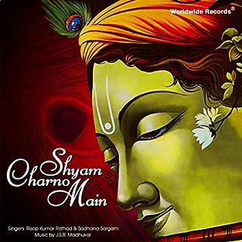 Shyam Charno Main