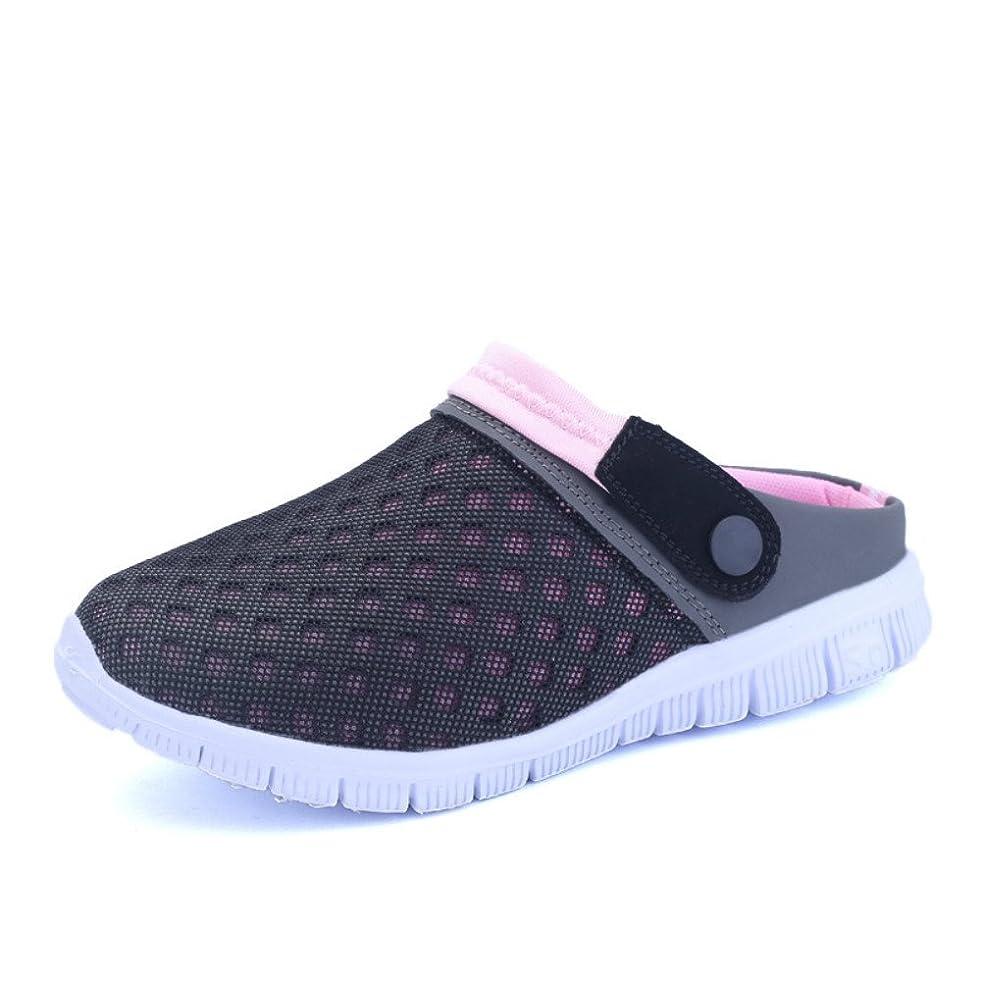 世論調査マサッチョ床STTO - カップルモデルメッシュビーチホールシューズサンダル怠惰な靴