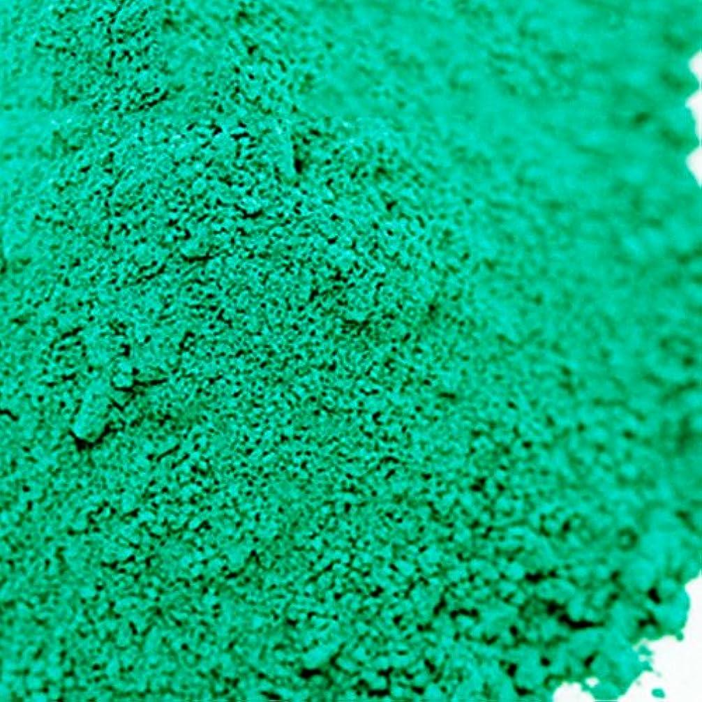 カロリー枝対応水酸化クロム グリーン 5g 【手作り石鹸/手作りコスメ/色付け/カラーラント/緑】