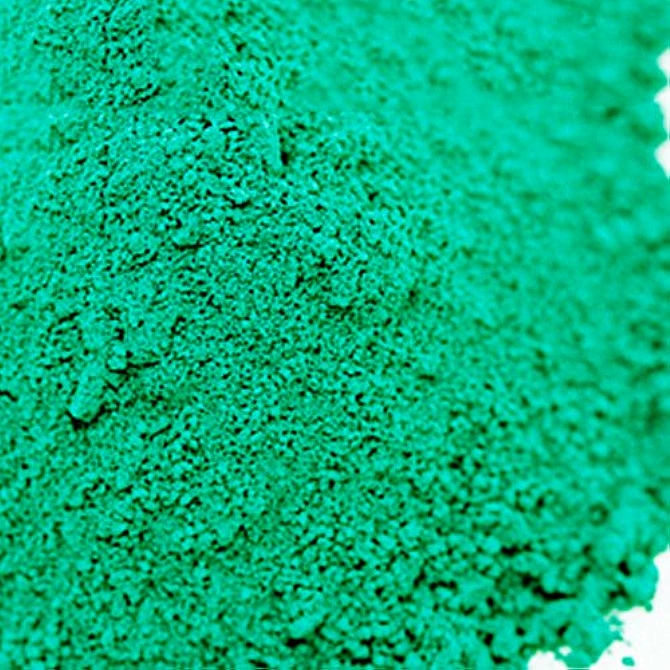 騒々しい重さ政令水酸化クロム グリーン 20g 【手作り石鹸/手作りコスメ/色付け/カラーラント/緑】