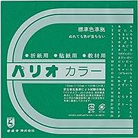 オキナ 折紙 パリオカラー単色 5 100枚入 みどり HPPC5 / 10セット