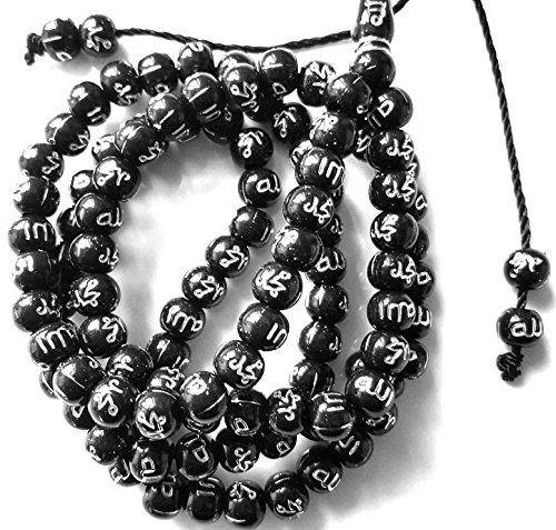 TasbihChoco Gebetskette, Misbaha, Schwarz und Weiß, mit Gravur, arabischer / islamischer Stil, Allah, mit 99Gebetsperlen, für Muslime