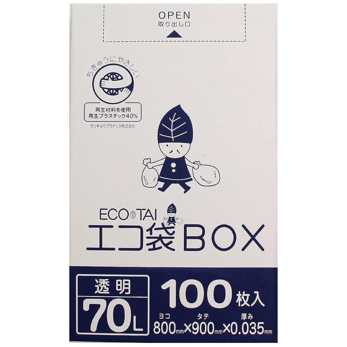 感覚政令道ポリ袋 ごみ袋 70L 透明 0.035mm厚 400枚 ボックスタイプ Bedwin Mart
