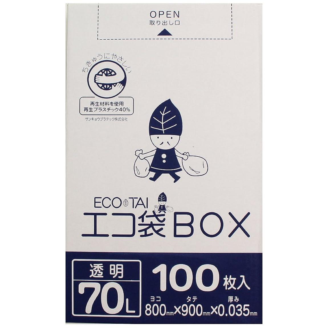 管理者ウィンクイライラするポリ袋 ごみ袋 70L 透明 0.035mm厚 100枚 ボックスタイプ Bedwin Mart