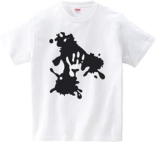 スプラッシュ手形(Tシャツ?ホワイト) (犬田猫三郎)