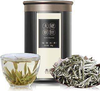 白茶 福鼎白茶 特級白毫銀針白茶80g 中国茶 茶葉 高山茶 2019年原料有機茶 天然天日干し工芸 無添加