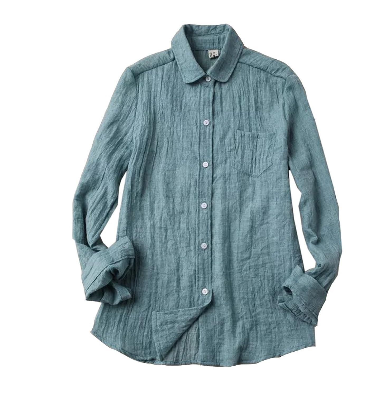 [美しいです] レディース シャツ 上着 カーディガン 長袖 無地 フレアスリーブ 森ガール 学院風 レジャー 春 夏 秋 冬 和風 涼しい