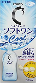 Japanese Eye Care Rhoto C cube software one cool a 500ml