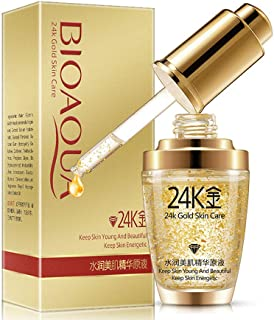 Botrong 24k Gold Essence Stock Liquid Muscle Base Liquid to Control Oil and Moisturize