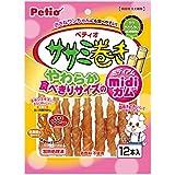 ペティオ (Petio) 犬用おやつ ササミ巻き やわらかmidiガム チキン 12本入り