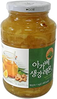 DAMTUH Agave Ginger Lemon Tea, Lemon Ginger Tea with Agave, 35.27 Oz (1kg)