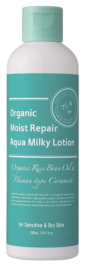 やめるブランチ活気づけるメイドオブオーガニクス(made of Organics) モイストリペア アクアミルキーローション