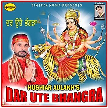Dar Ute Bhangra