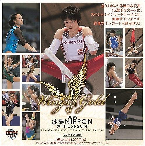 BBM gymnastique voiturete NIPPON mis 2014 Ailes d'Or BOX