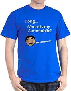CafePress Long Duck Dong T Shirt Classic 100% Cotton T-Shirt