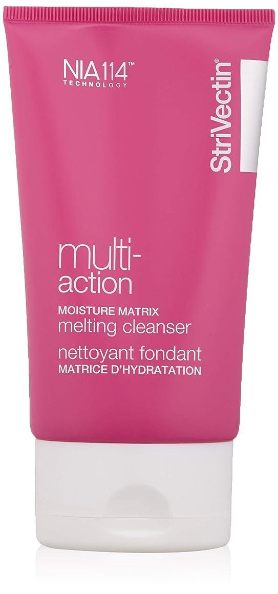 引用バンドル期待してストリベクチン StriVectin - Multi-Action Moisture Matrix Melting Cleanser 118ml/4oz並行輸入品