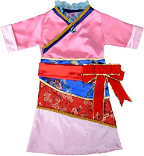 disney store mulan outfit