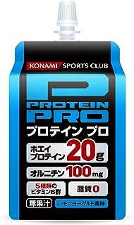 コナミスポーツクラブ プロテインプロ レモンヨーグルト風味 300g (15袋)