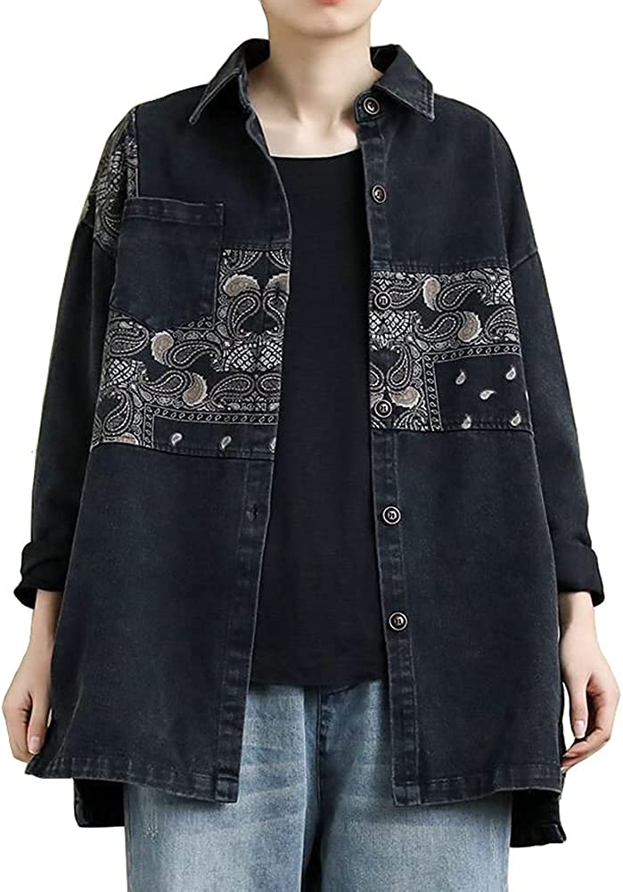 Women Denim Jacket Button Down Long Sleeve Patchwork Floral Printed Casual Loose Fit Jean Coat