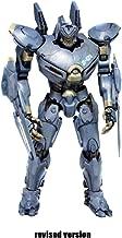 Luoyongyou Pacific Rim - The Essential Jaeger Striker Eureka 7