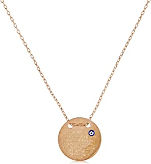 Alwan Ramadan Necklace for Protection for Women and Kids - EE4651NS