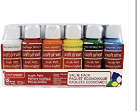 Acrylic Paint Value Set 12 pc Basic Primary Colors