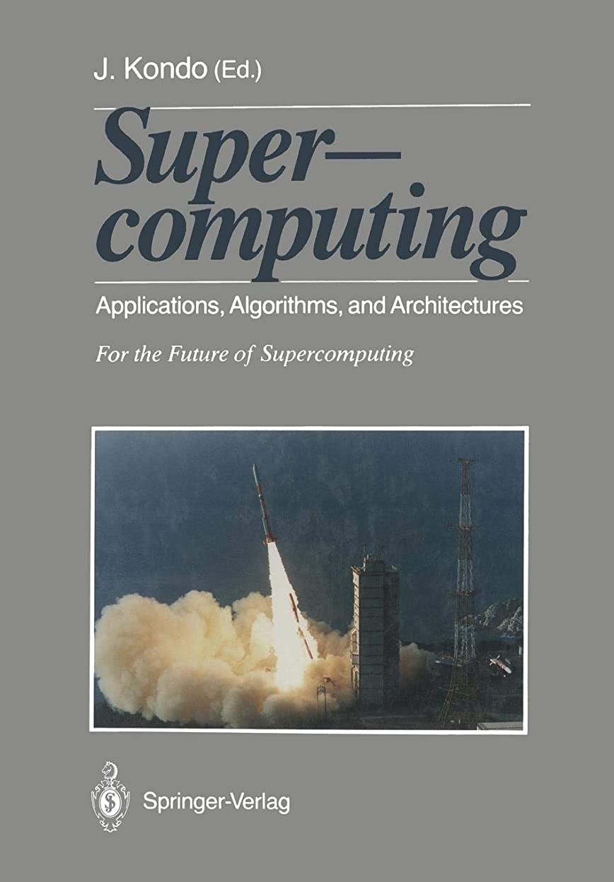 成長するボイド入札Supercomputing: Applications, Algorithms, and Architectures For the Future of Supercomputing