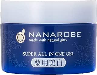 ナナローブ (Nanarobe) オールインワン ジェル 美白 ケア 化粧品 ジャータイプ 60g 医薬部外品