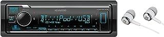 Kenwood Bluetooth USB MP3 WMA AM/FM Digital Media Player Dual Phone Connection Multi-Color Illumination Car Stereo Receive...