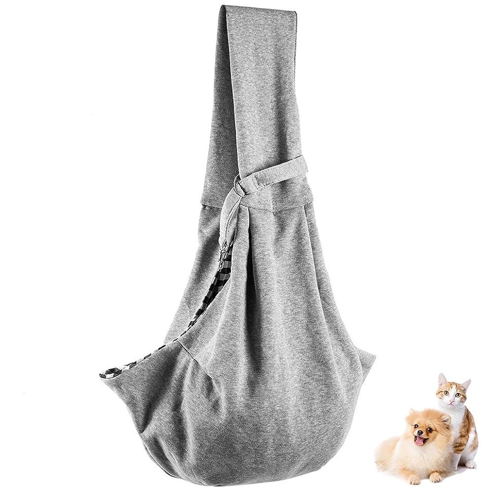 同じアリス繊維ペットスリング 犬 抱っこ紐 スリングバッグ 小型犬 犬猫兼用 ペット スリングバッグ ペット用品 お出かけ抱っこ バッグ 飛び出し防止用ストラップ付 猫用/犬用 ドッグ 斜めショルダーバッグ カラフルドッグスリング 5kgまでの耐久性 (グレー)