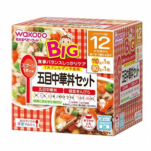 WAKODO(和光堂)『BIGサイズの栄養マルシェ 五目中華丼セット』