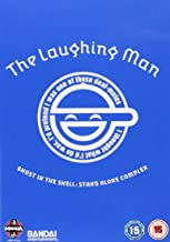 Ghost In The Shell - Stand Alone Complex - The Laughing Man 2007