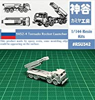 1/144 Russian 9A52-4 Tornado Rocket Launcher Vehicle Resin Kit