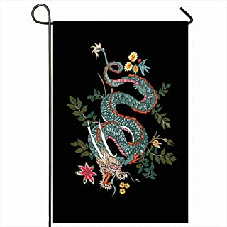 Ahawoso Outdoor Garden Flag 12x18 Inches Japanese Dragon Animal Flowers Tattoo Patch Animals Wildlife Nature Chinese Asian Black Floral Zodiac Seasonal Home Decor Welcome House Yard Banner Sign Flags