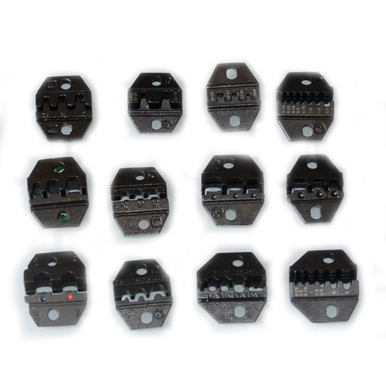 明快レオナルドダ画像12個入 圧着ベンチ 絶縁閉端子 ネジ回し付き ギボシ端子 取り換えトップセット キット 精密圧着ペンチ 端子圧着工具