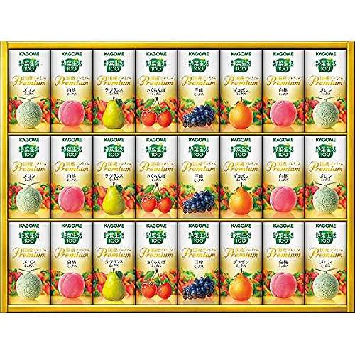 【お中元期間限定販売】 カゴメ 野菜生活ギフト 国産プレミアム(24本)YP−50R