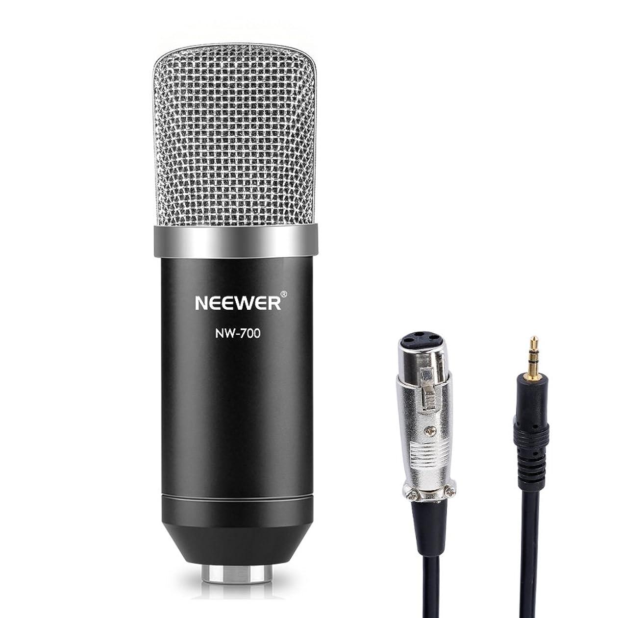 ロデオ聖歌タヒチNeewer® NW-700 プロ コンデンサーマイクセット スタジオ放送?レコーディング用セット内容:(1)NW-700コンデンサーマイク(ブラック)+(1)マイク風防+(1)マイク ケーブル  黒い(ブラック)