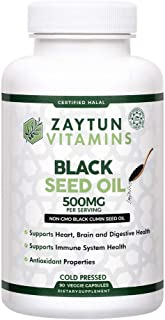 Zaytun Vitamins Halal Black Seed Oil, Supports Heart, Brain and Immune Health, Natural Anti-Oxidant, Non-GMO, Cold-Pressed...