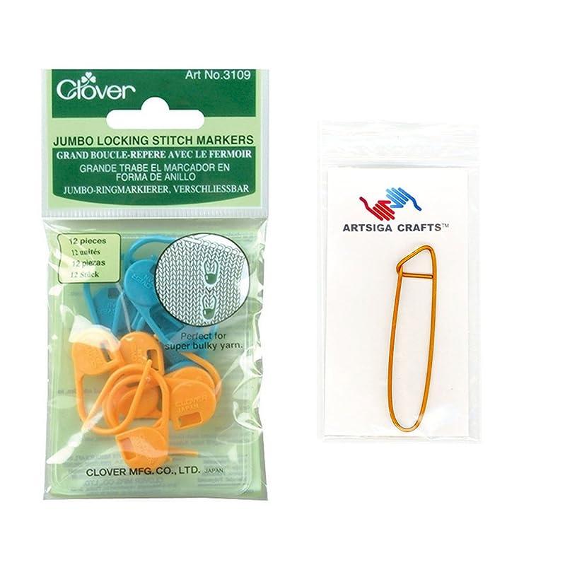 Clover Jumbo Locking Stitch Markers-12/Pkg Bundle with 1 Artsiga Crafts Stitch Holder 3109