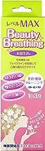 【長息生活】Beauty Breathing レベルMAX(1本入)美容・健康トレーニング用吹き戻し