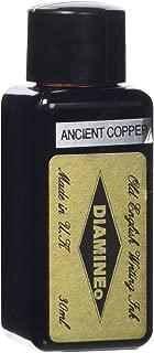 Diamine 30 ml Bottle Fountain Pen Ink, Ancient Copper