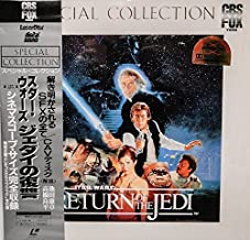 LASER DISC: Return of the Jedi, Special Collection Edition,