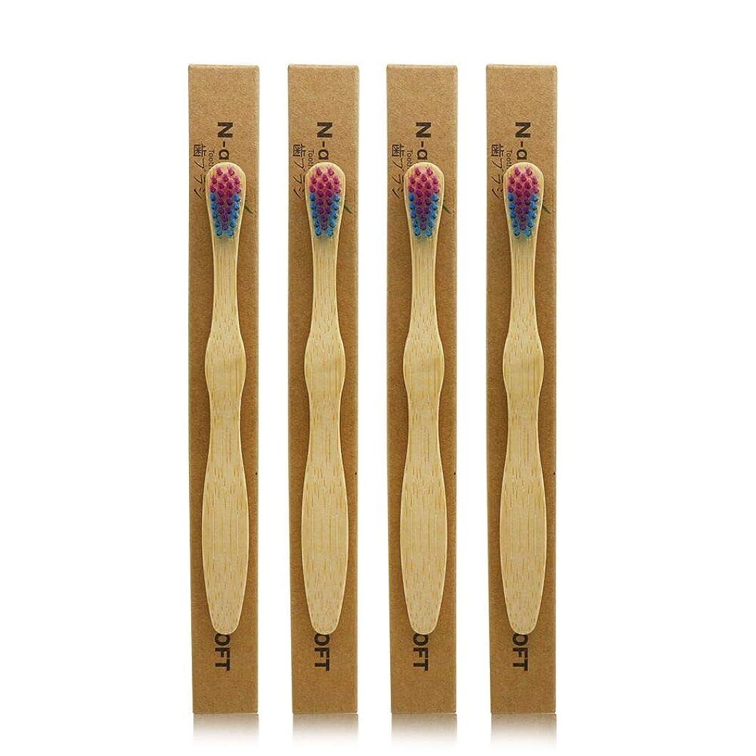 電信波紋勧めるN-amboo 竹製耐久度高い 子供 歯ブラシ エコ 4本入り セット むらさきいろ