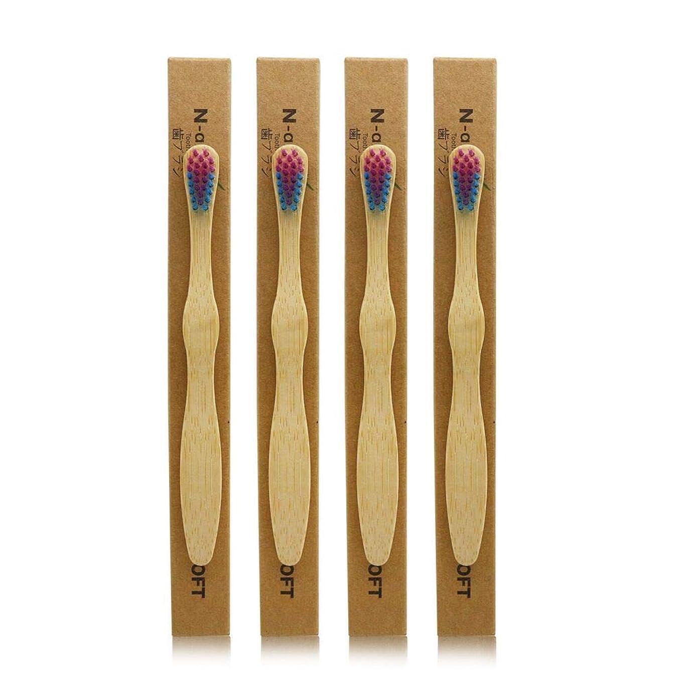 さまよう哀先にN-amboo 竹製耐久度高い 子供 歯ブラシ エコ 4本入り セット むらさきいろ