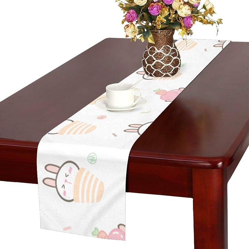 入射アジャ沈黙GGSXD テーブルランナー 親しい 白いうさぎ クロス 食卓カバー 麻綿製 欧米 おしゃれ 16 Inch X 72 Inch (40cm X 182cm) キッチン ダイニング ホーム デコレーション モダン リビング 洗える