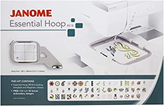 Janome RE18 Essential Hoop Kit For MC12000 & MC15000
